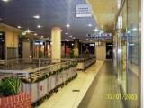 Galeria Handlowa w Słupsku